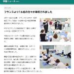 Praticiens français en shiatsu au Japan Shiatsu College